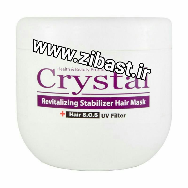 کریستال ماسک موی کاسه ای با آبکشی