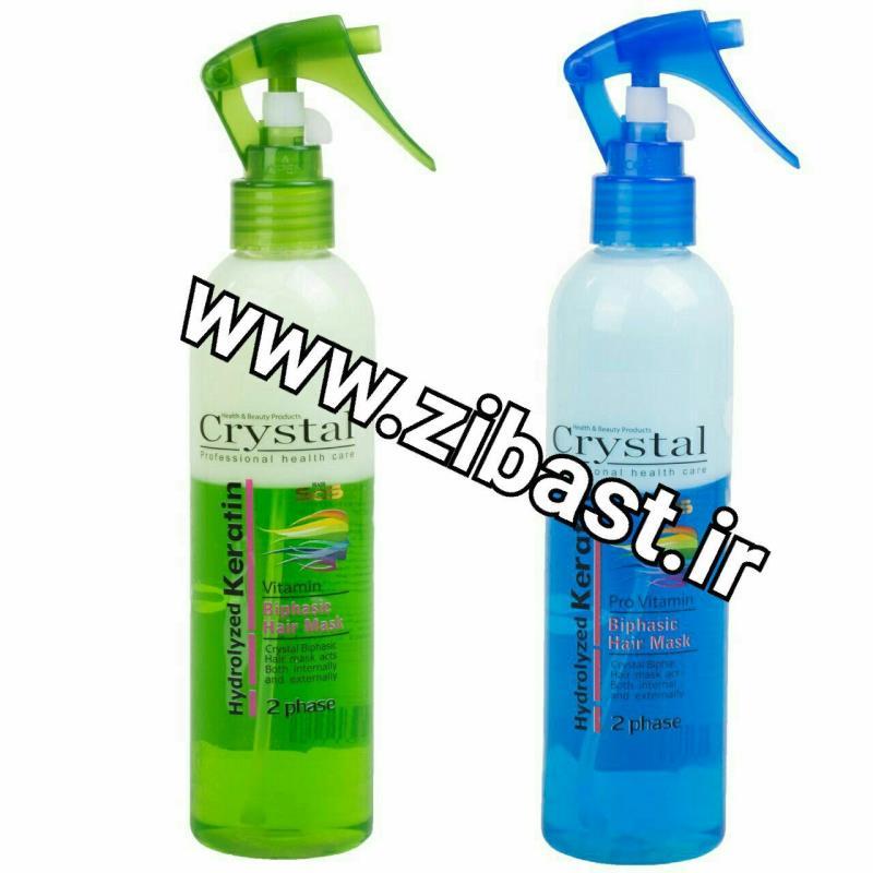 کریستال اسپری ماسک موی دوفاز کراتینه 250 سبز و آبی
