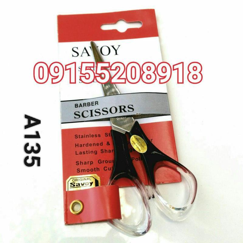 قیچی سلمانی Savoy Tech بدون دم