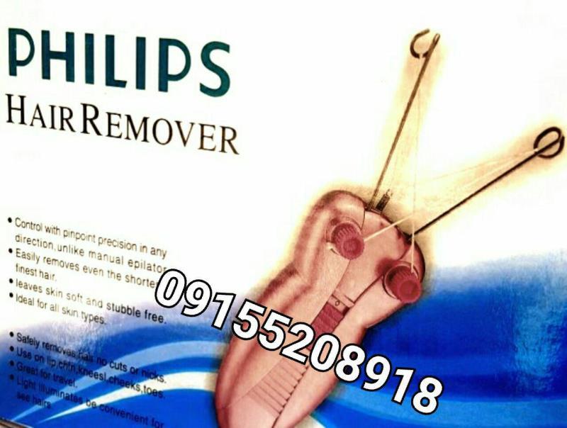 بند انداز برقی فیلیپس 5060