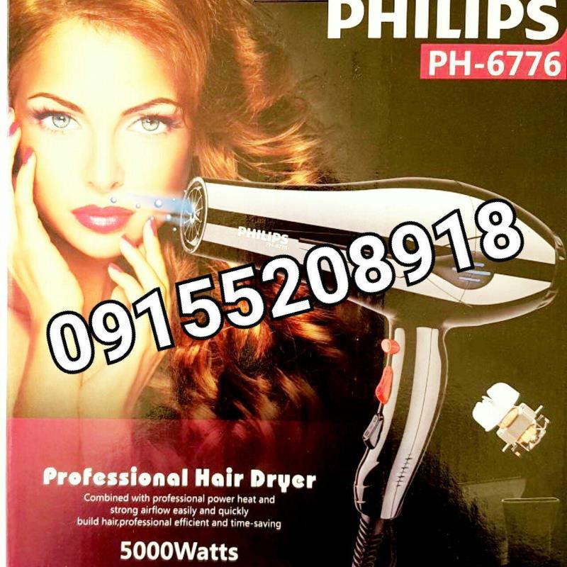 سشوار فیلیپس 6776