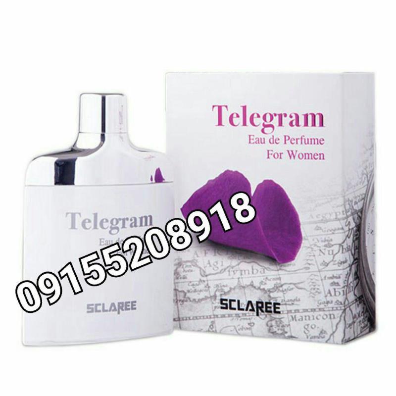 اسکلاره ادکن تلگرام زن